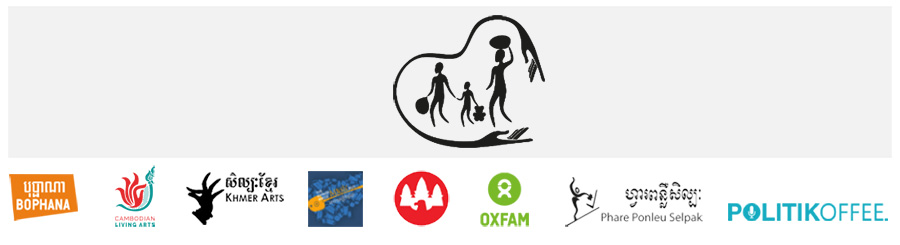 JuiKnia, Oxfam and partners logos. Photo:Oxfam